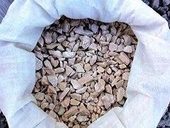 Купить известняковый щебень 20 40 в Туле